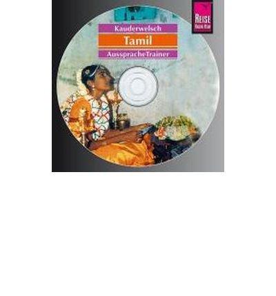 Schweia, H: Tamil - Wort f?r Wort / CD (Audio disc)(German) - Common