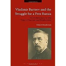 VLADIMIR BURTSEV & THE STRUGGL