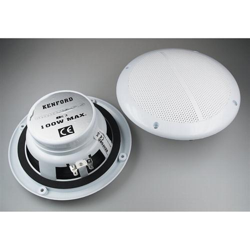 wasserfeste Außen-Lautsprecher 'CT-65'