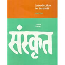 The Introduction to Sanskrit: Part 2
