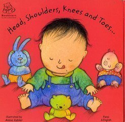 Preisvergleich Produktbild Head, Shoulders, Knees and Toes in Farsi and English by Annie Kubler (2003-04-04)