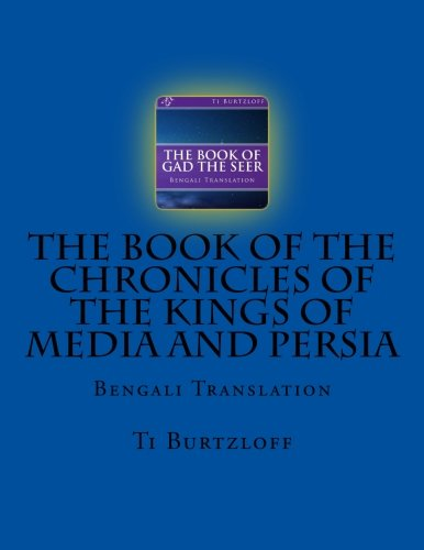 The Book of the Chronicles of the Kings of Media and Persia:...