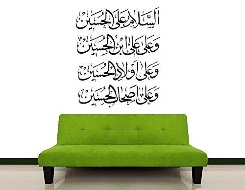 Assalamo Ala Alhussein Wandtattoo Schia Shia Koran Tattoo Islamische Wandtattoos Dekoration Wandtattoos Wandaufkleber(75 cm x 90 cm, Schwarz)