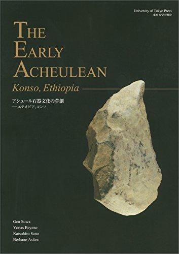 The Early Acheulean – Konso, Ethiopia
