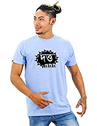 4b0a22e44 HEYUZE Cotton Half Sleeve Male Men Round Neck Printed Blue T Shirt with  Dutta DAA Assamese