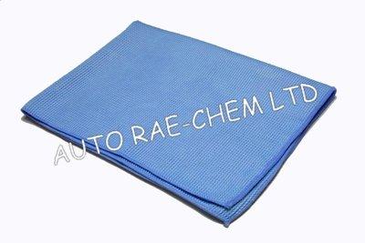 tissage-gaufre-en-microfibre-serviette-de-sechage-nettoyage-de-voiture-details-chiffon-sec-rapide-gr