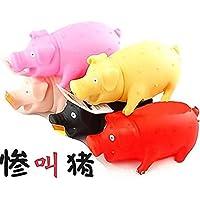 TrifyCore Juguete de Cerdo de Simulación de Goma un Cerdo Que Hará un Sonido Juguete de