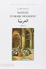 Pack Manuel d'arabe moderne - Volume 1 (2CD audio) de Luc-Willy Deheuvels