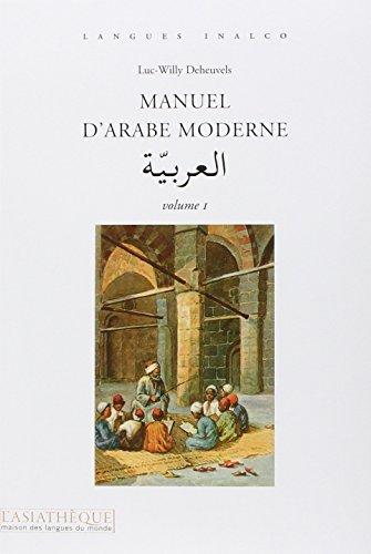 Pack Manuel d'arabe moderne