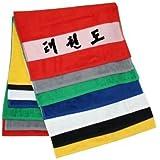 Duschtuch mit Schriftzeichen / Kanji Taekwondo 70x140 cm mit bedruckter Bordüre