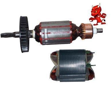 Preisvergleich Produktbild 1 Set Anker Rotor Kollektor Läufer mit sechs Zahnwelle + Polschuh Feld Stator passend für Bosch GBH 2-24 DSR