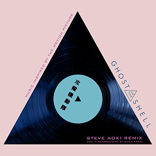 utai-iv-reawakening-from-ghost-in-the-shell-steve-aoki-remix