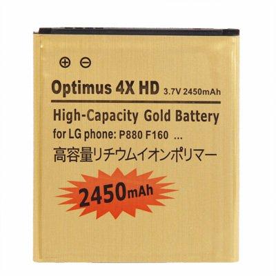 HUANGMENG Batteria d'Affari ad Alta capacità per 2400mAh di Alta qualità per LG Optimus 4X HD / P880 / F160 (Colore : Color1)