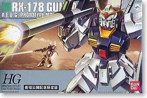 Gundam HGUC Gundam Mk. II Extra Finish 1/144 Scale (japan import) (Extra Gundam Finish)