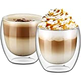 Double Wall Glass Cups for Coffee (250ml, Set of 2)