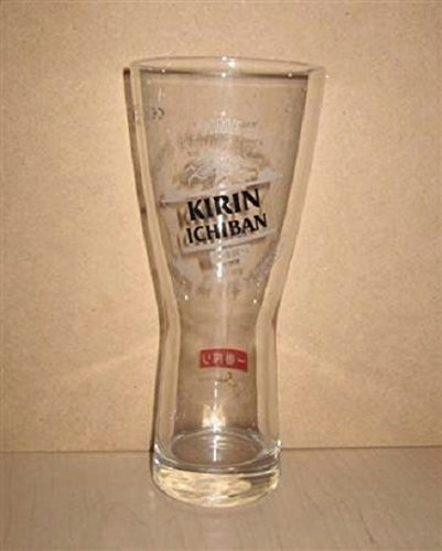 kirin-ichiban-pint-glasses-ce-20oz-568ml-set-of-2