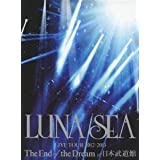 Luna Sea - Luna Sea Live Tour 2012 to 2013 The End Of The Dream At Nippon Budokan (2DVDS) [Japan LTD DVD] UPBH-9509