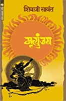 ###ऐतिहासिक Historical fiction