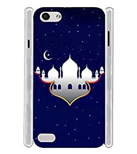 Allah Islam Macca Soft Silicon Rubberized Back Case Cover for Oppo Neo 7