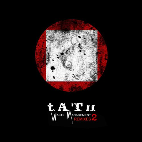 tatu polchasa mp3 download