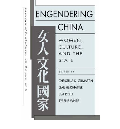 [( Engendering China: Women, Culture and the State )] [by: Christina K. Gilmartin] [Feb-2005]