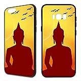 Handyhülle Buddha Samsung Silikon Mandala Yin Yang Goa Om Peace Yoga Hippie, Handy:Samsung Galaxy S5 / S5 Neo, Hüllendesign:Design 5 | Silikon Schwarz