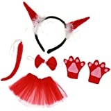 MagiDeal 5pcs/Set Kids Animal Calf Costume Party Pretend Play Set Girls Cosplay Birthday Party Gift Outfit