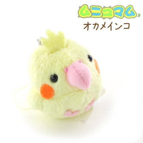 soft-and-downy-mini-bird-stuffed-toy-cell-phone-strap-cockatiel-yellow
