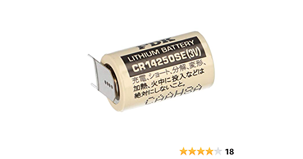Unbekannt Sanyo Fdk Cr14250se Laser Lithium Batterie Elektronik
