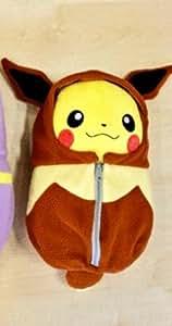 Peluche Pikachu Cosplayeur Evoli Cocon Grand Modèle - Nebukuro Collection Lot C - Edition Limité Pokemon Japon 09/2015 (Import Japon - Produit Officiel)
