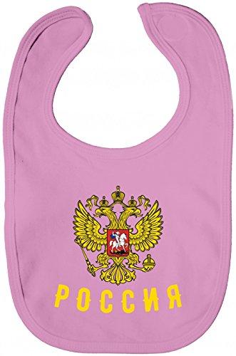 Shirt Happenz Russland Cyrillic Babybib | Fußball WM | Eishockey WM | Ice Hockey | Russian Federation |, Farbe:Rosa (Bubble Gum Pink BZ12);Größe:Onesize