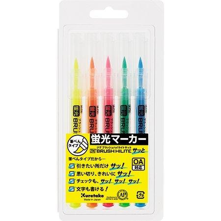 Oshure bamboo water pen highlighter pen ZIG brush highlight whitish BHS-55 / 5V 5 colors '2 pcs' Japan