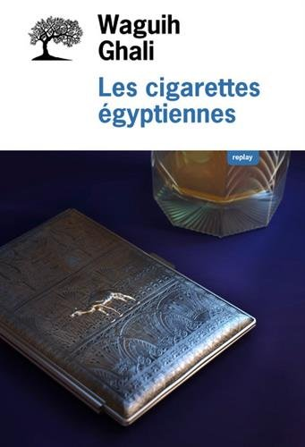 Les cigarettes égyptiennes