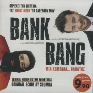 bank-bang-audio-cd-collective