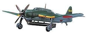 B7A2 Ryuseikai (Grace) Bomber 1-48 by Hasegawa by Hasegawa