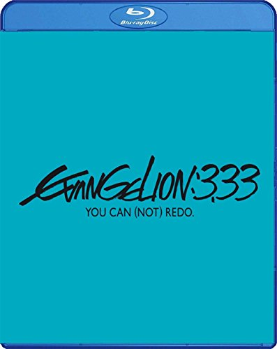 Evangelion 3.33 - You Can (Not) Redo