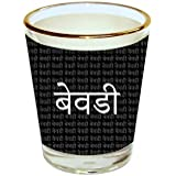 MADANYU Shot Glass - Bar Accessory - Cool Funky Shot Glass For Parties - Wine Glass - 30ML - Bevdi