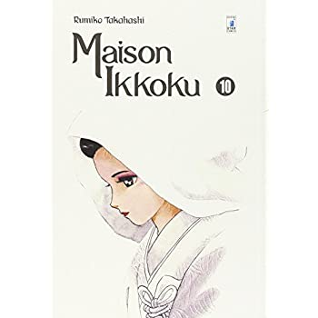 Maison Ikkoku. Perfect Edition: 10