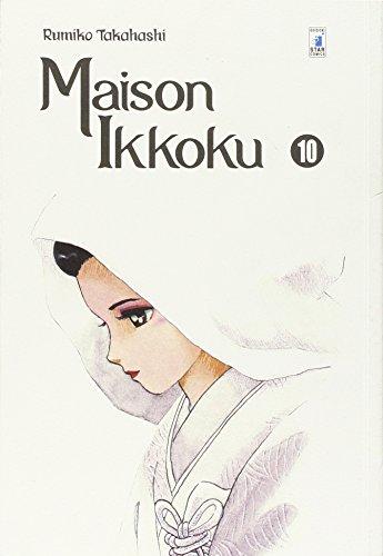 Download Maison Ikkoku. Perfect edition: 10