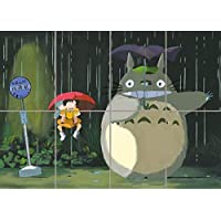 MY NEIGHBOR TOTORO MANGA ANIME GIANT AFICHE CARTEL IMPRIMIR CARTELLO POSTER PICTURE ART PRINT ST684