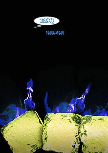 itiniikyuukyu universe (Japanese Edition)