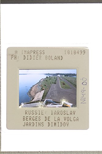 slides-photo-of-berges-of-the-volga-dimidov-gardens-russia
