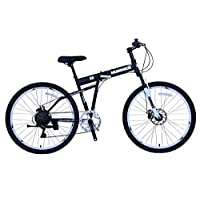 Upten Hummer 24inch folding bicycle mountain bike