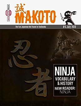 Makoto e-Zine #4: The Fun Japanese Not Found in Textbooks ...