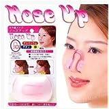 Sempera (TM) creativos belleza herramienta conveniente y pr¨¢ctico para las peque?as y Nueva nueva ex¨®tica belleza pinza en la nariz nariz Alice belleza sin la caja
