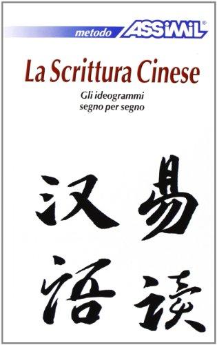 Volume La Scrittura Cinese
