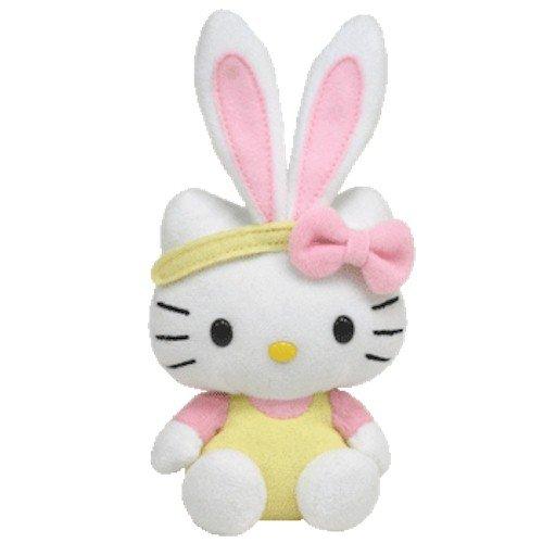 e3b3d41f2c9 Ty - Ty35152 - Peluche - Hello Kitty - Basket Beanie Babies - Jaune - 13