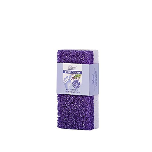 Foot Guard Relax Cosmetic Hygiene Pumice 12g