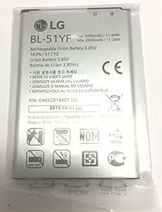 Batterie LG G4 origine BL-51YF 3000mah