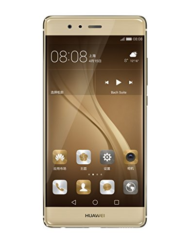 huawei p9 price in india reviews features specs. Black Bedroom Furniture Sets. Home Design Ideas